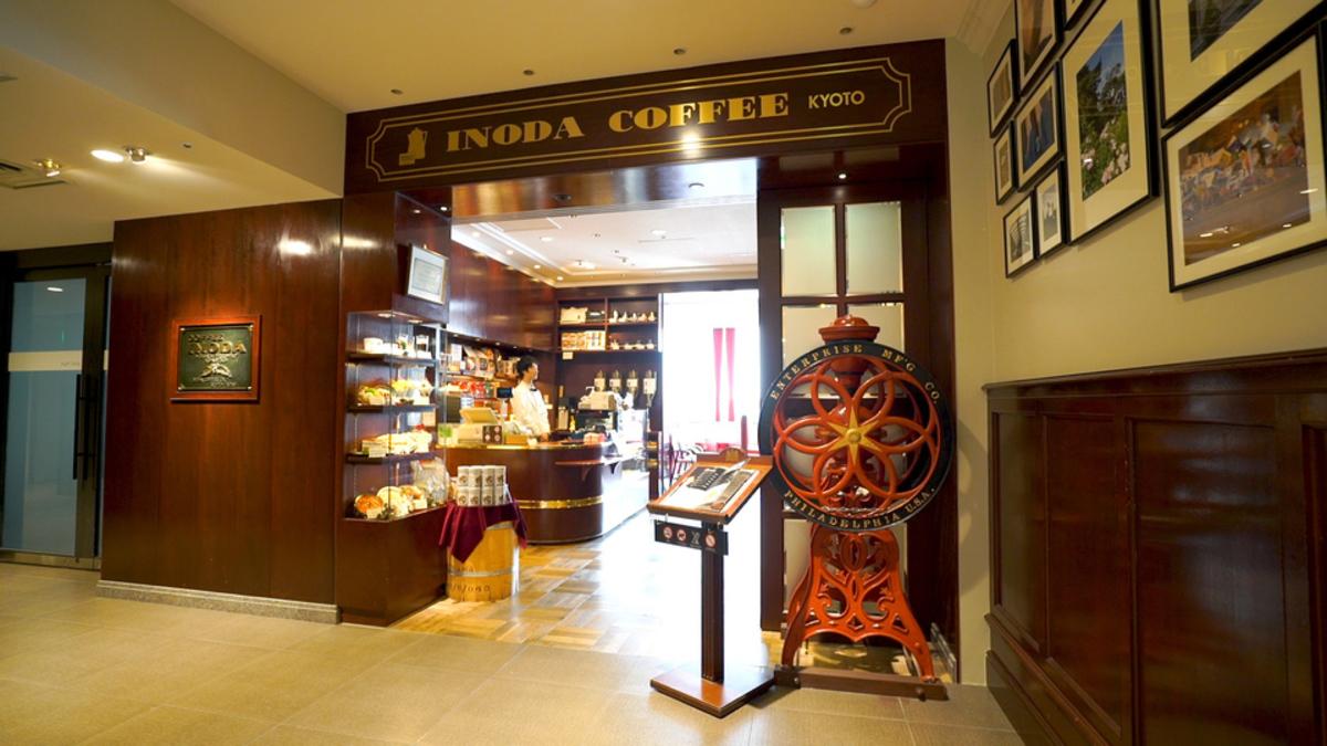 イノダコーヒ東京大丸支店