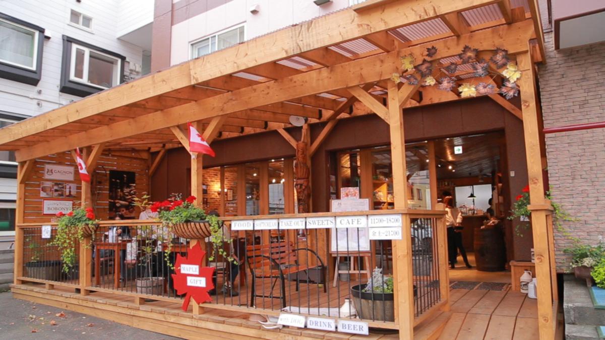 GAGNON Érable et Café 桑園店
