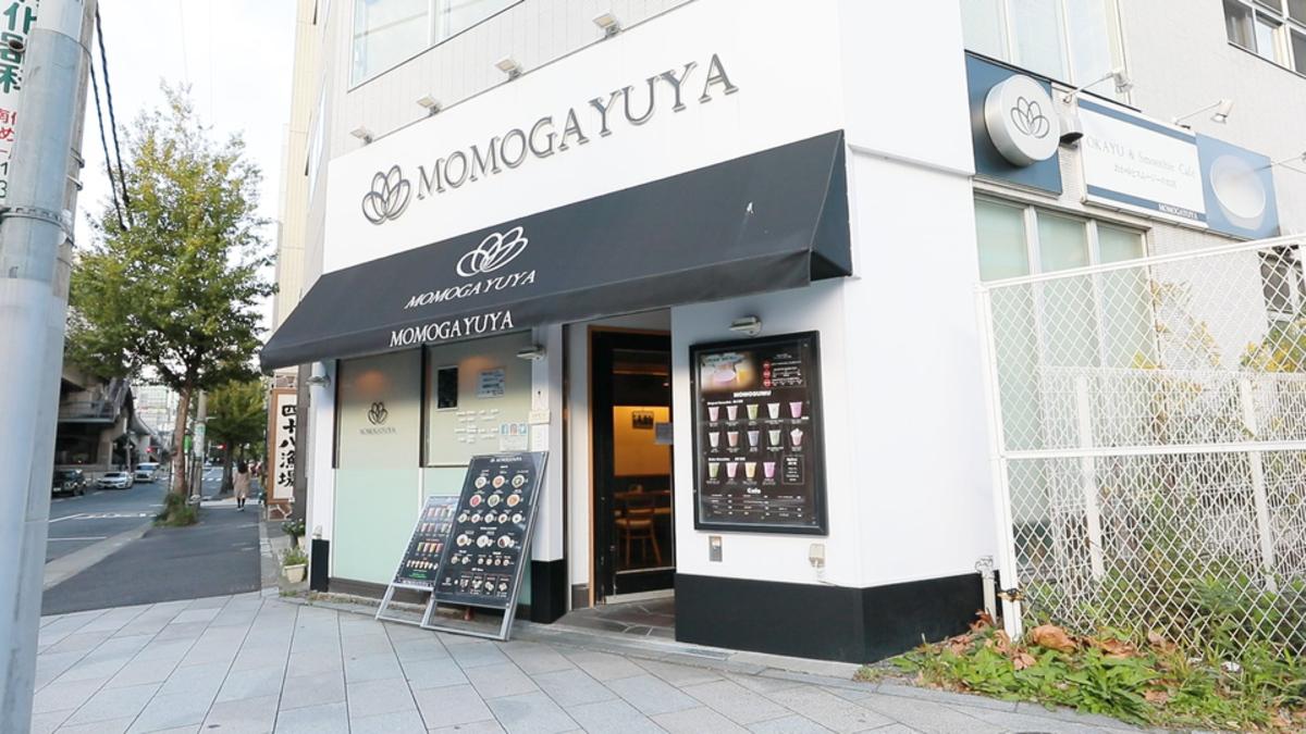 MOMOGAYUYA