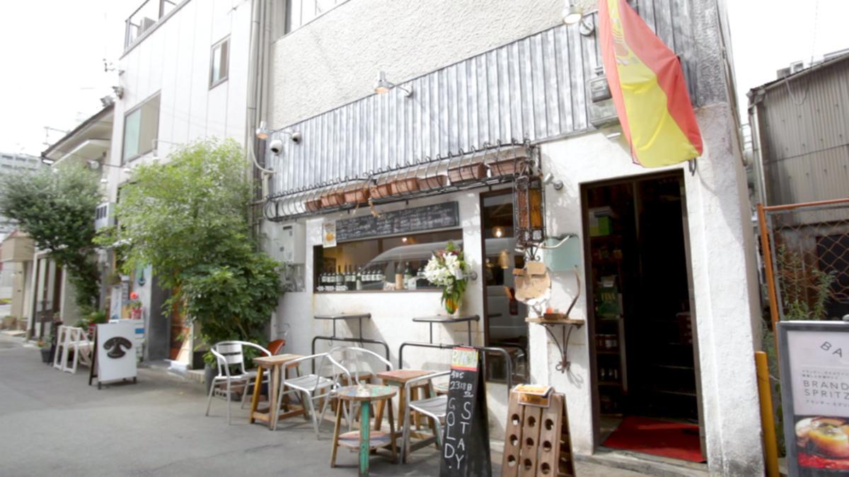 Spanish bar BANDA