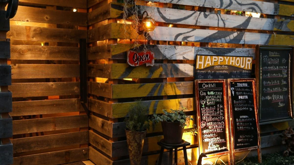 BAR & DINING HIMAWARI