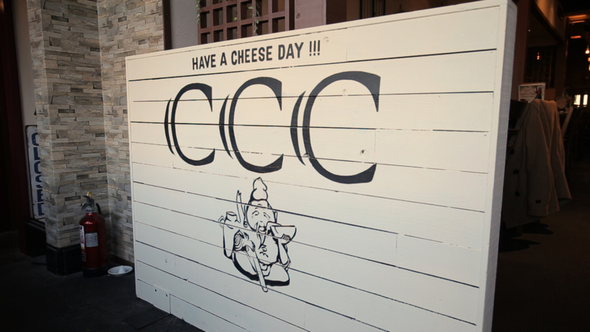 Cheese Cheers Cafe 恵比寿 (チーズ チーズ カフェ エビス)