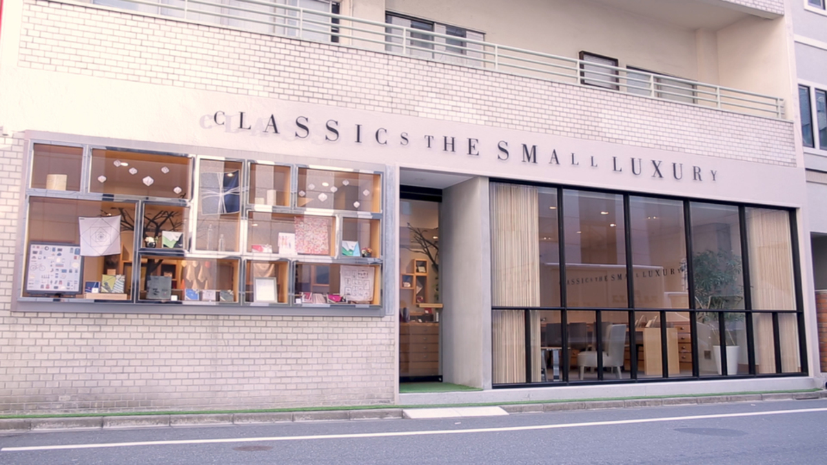 CLASSICS the Small Luxury 日本橋人形町店