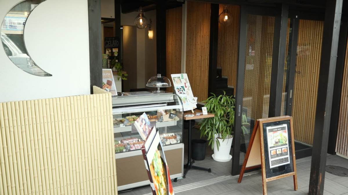 kyocafe chacha