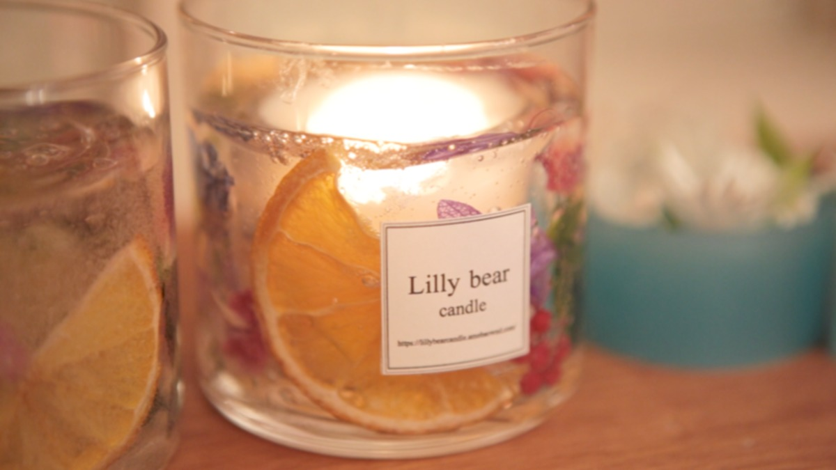 Lilly bear candle