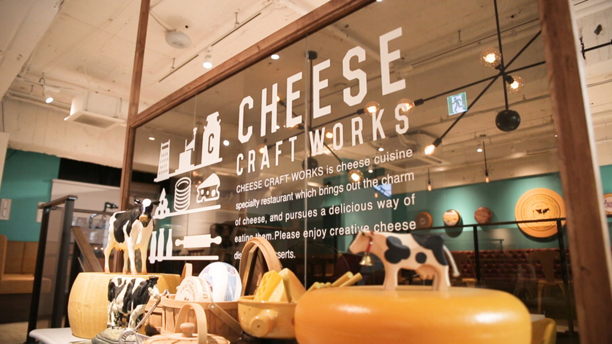 CHEESE CRAFT WORKS 吉祥寺