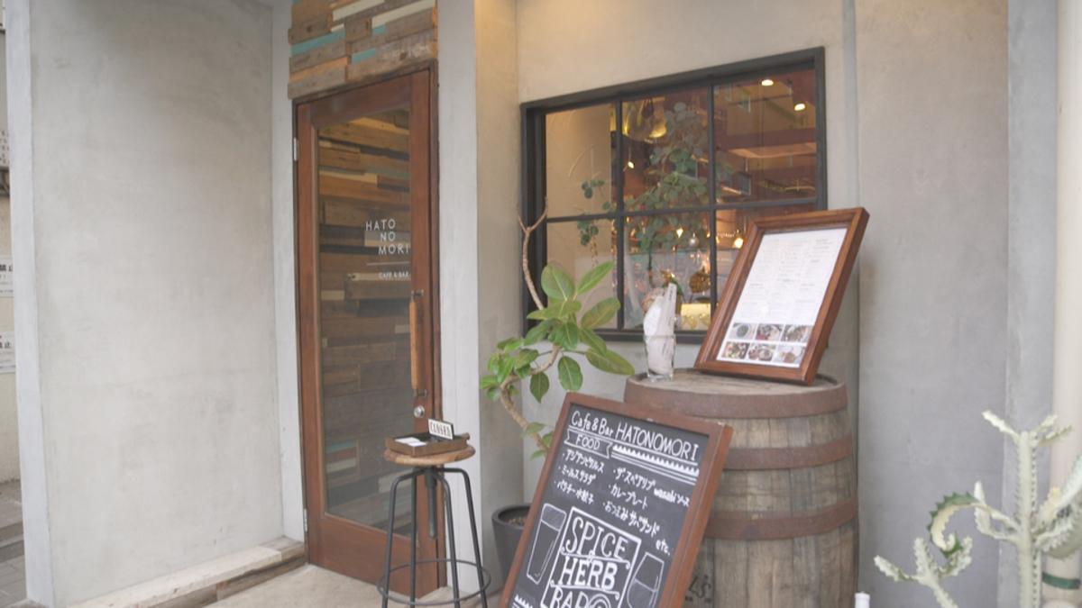 spice kitchen HATONOMORI