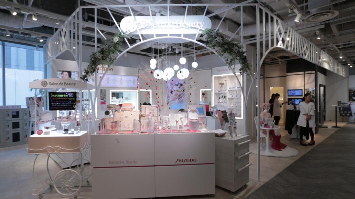 パナソニックセンター大阪 Salon de Beauty