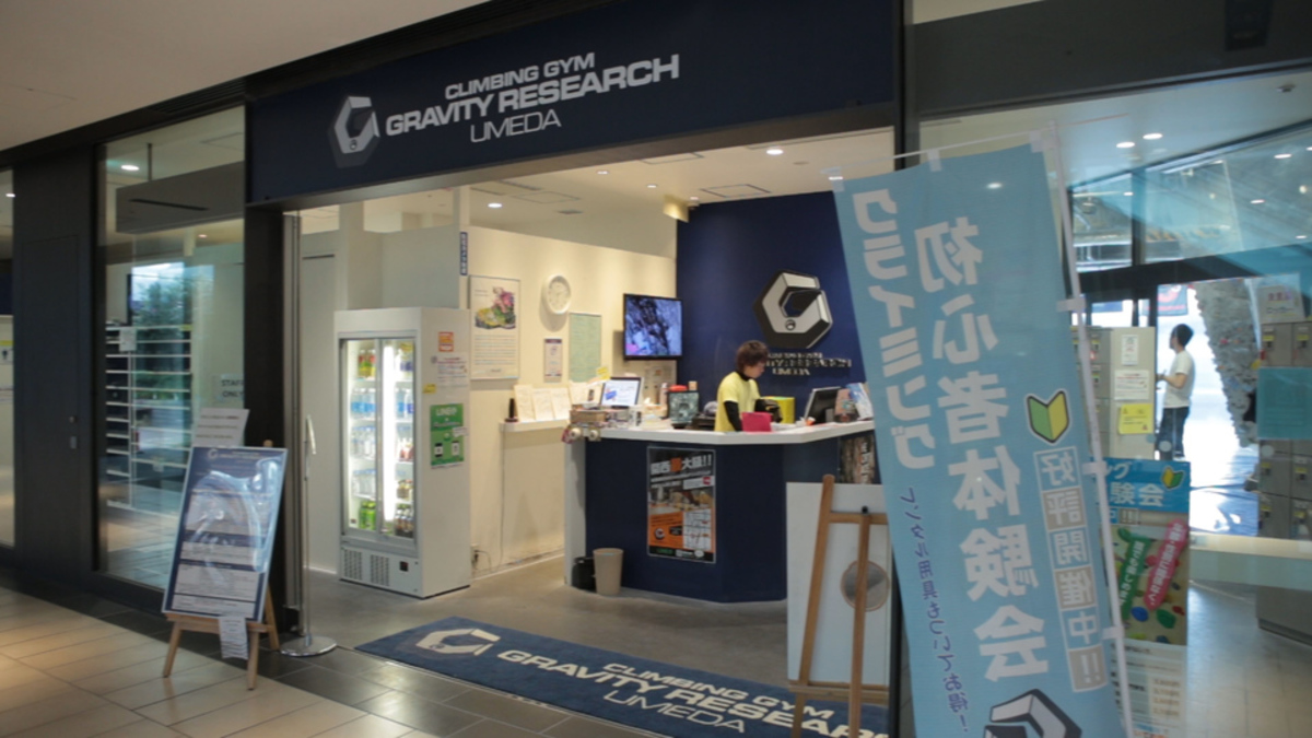 GRAVITY RESEARCH 梅田店