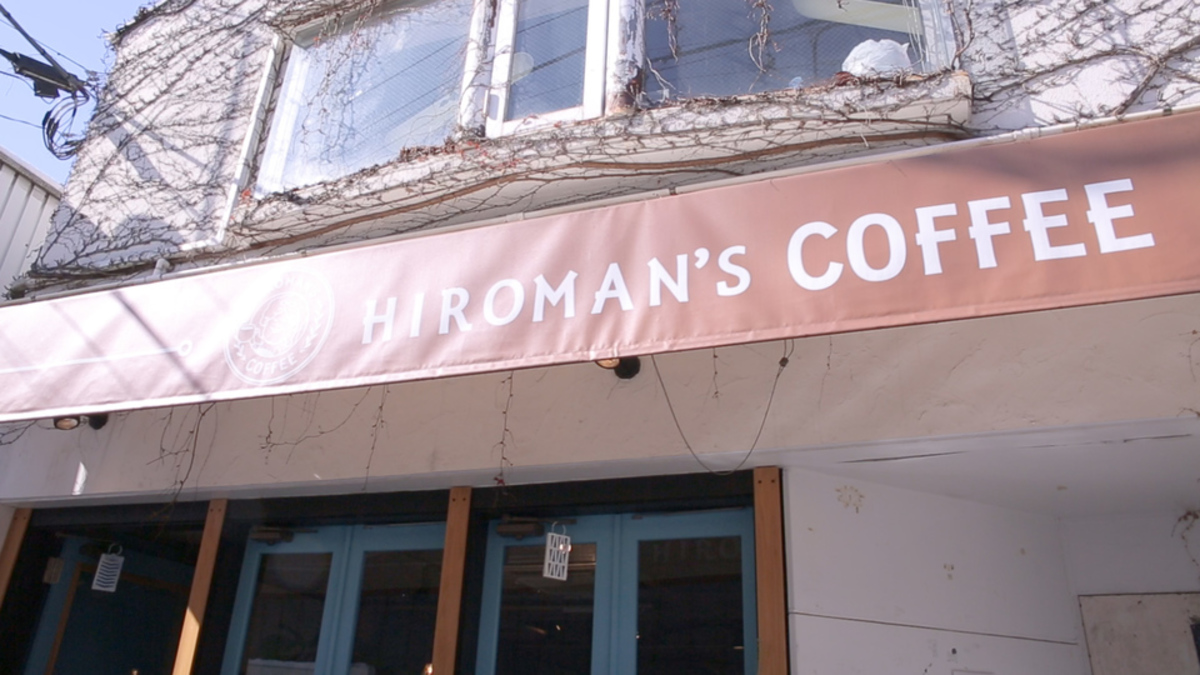 HIROMAN'S COFFEE