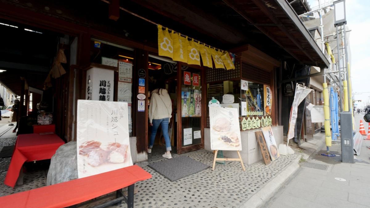 龜屋 元町店