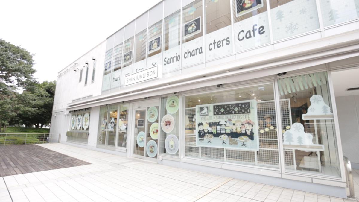 Yuri on Ice☓Sanrio characters Cafe