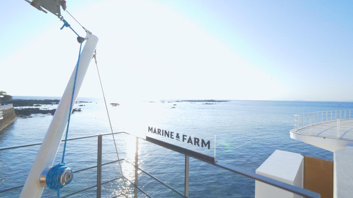 Marine & Farm SAJIMA