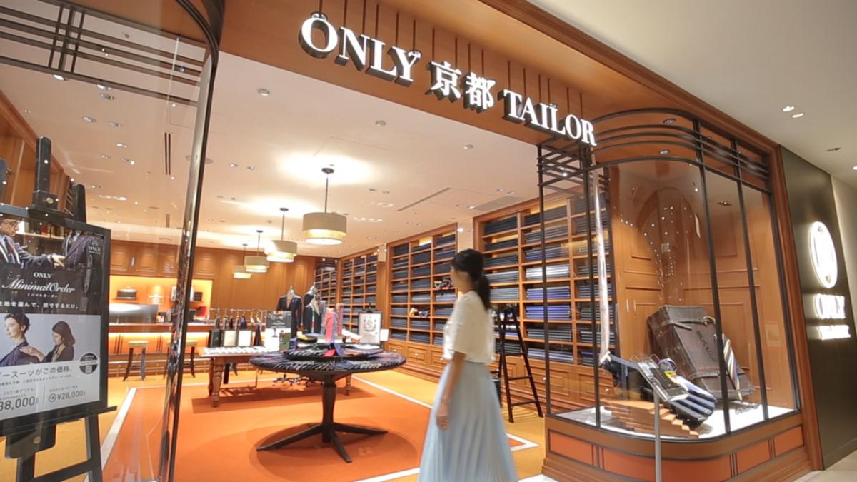 ONLY 京都TAILOR マロニエゲート銀座1店