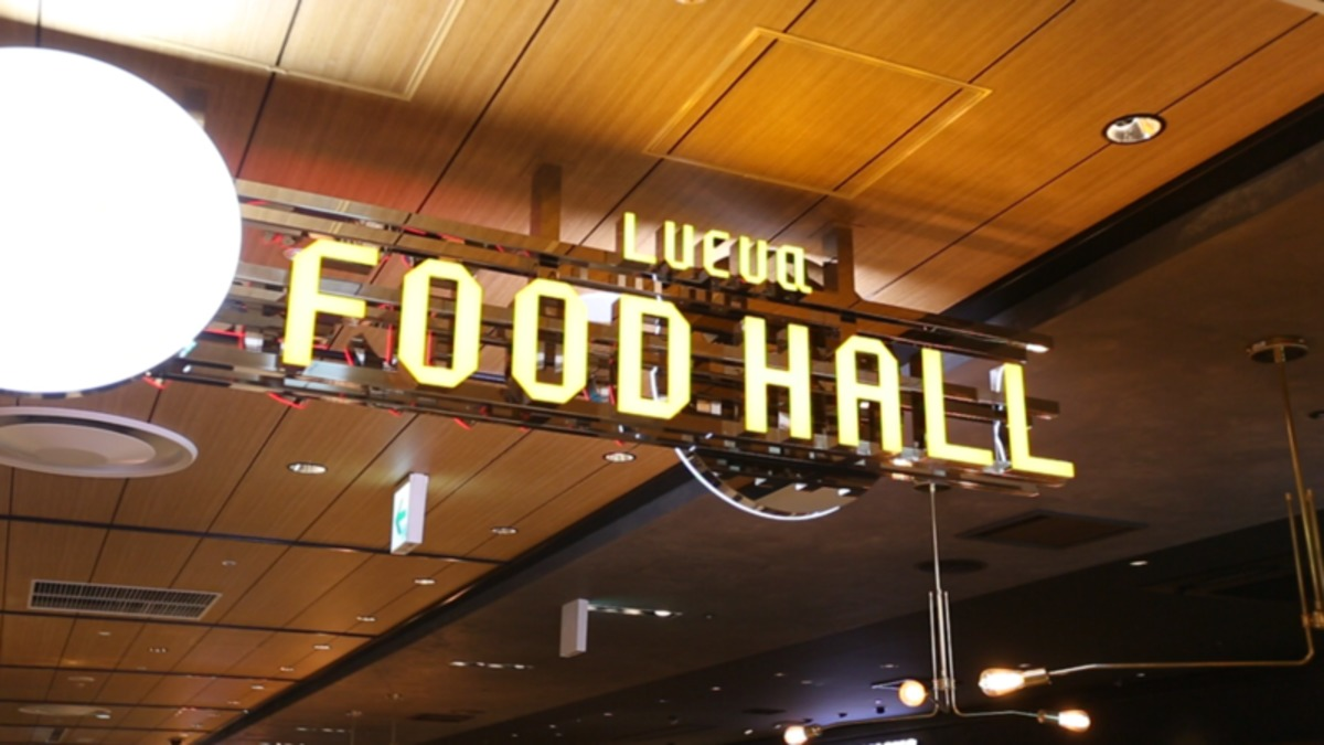 LUCUA FOOD HALL