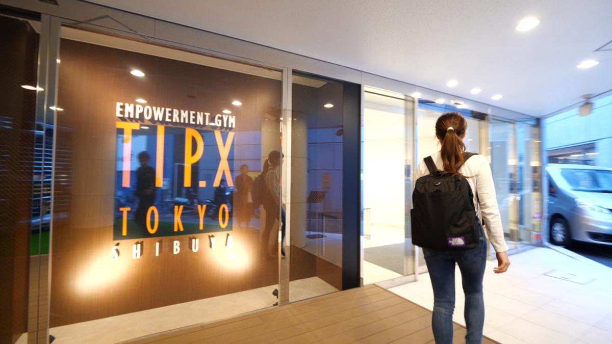EMPOWERMENT GYM ティップ.クロス TOKYO 渋谷