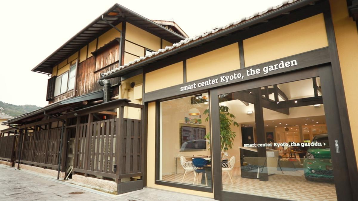smart center 京都,the garden