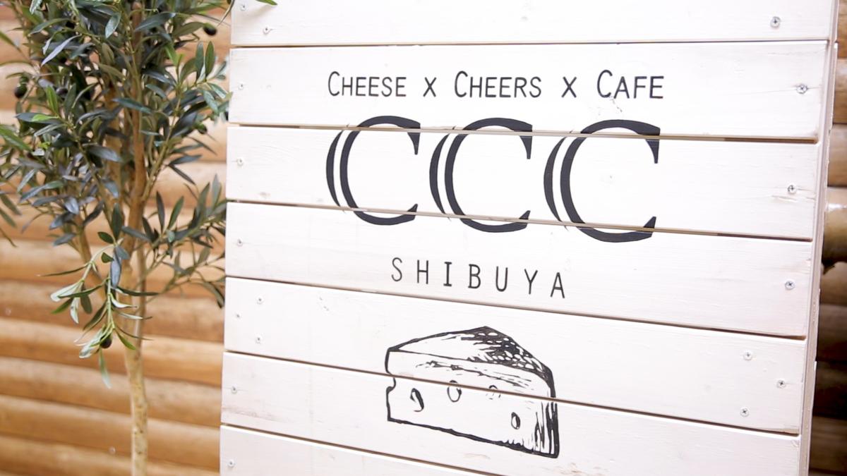 CCC~Cheese Cheers Cafe~ Shibuya