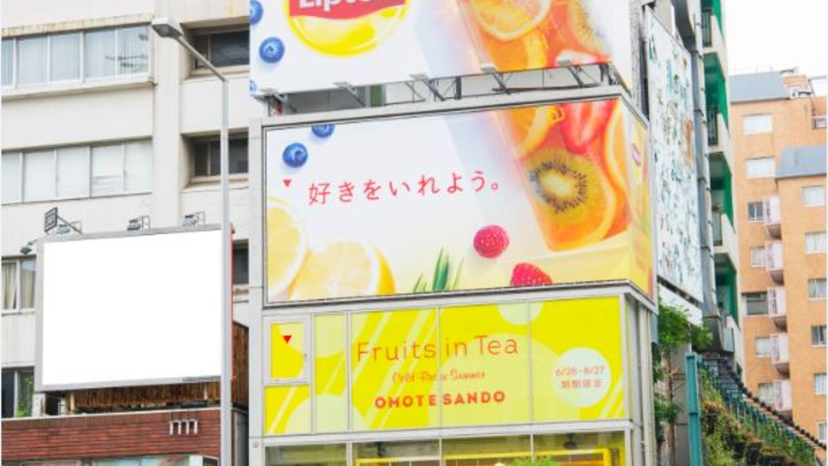 リプトン期間限定「Fruits in Tea専門店」2018