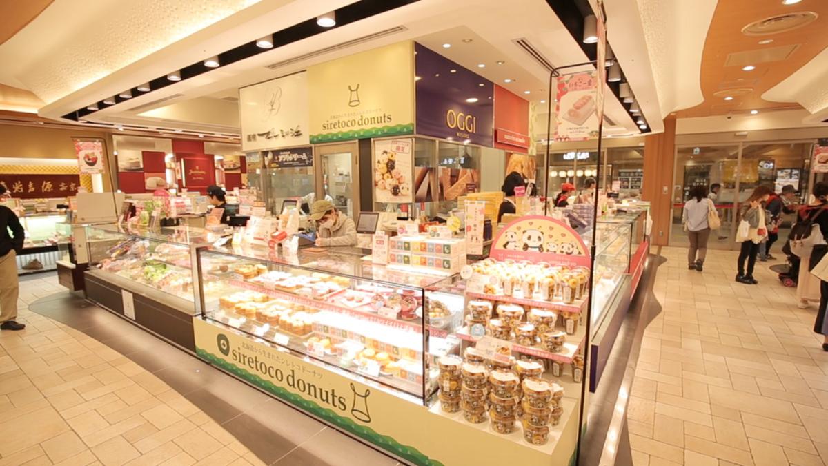 シレトコファクトリー エキュート上野店