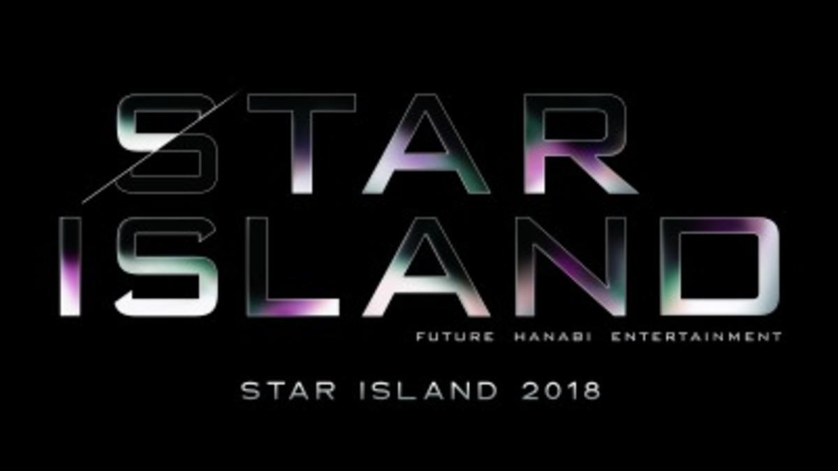 STAR ISLAND 2018