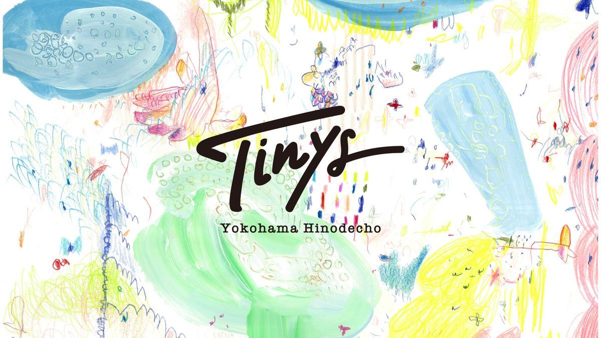 Tinys Yokohama Hinodecho