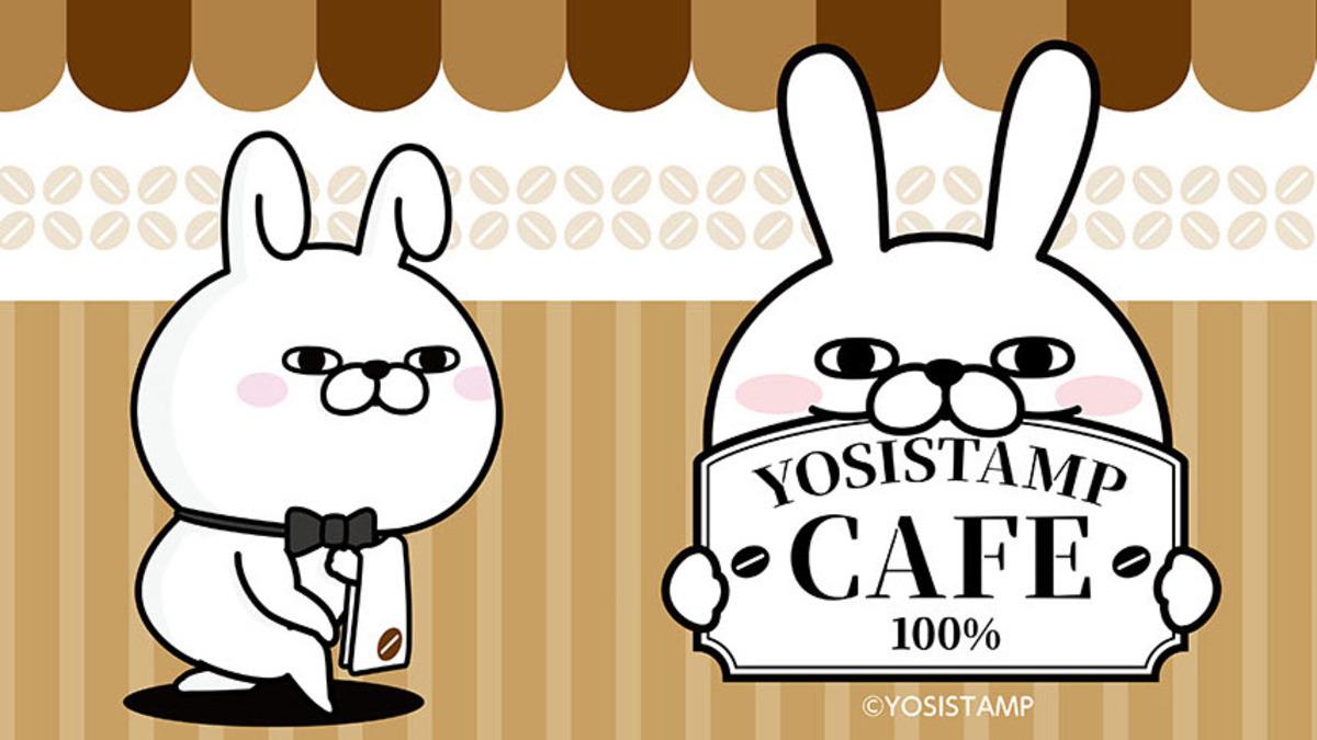 ヨッシースタンプカフェ