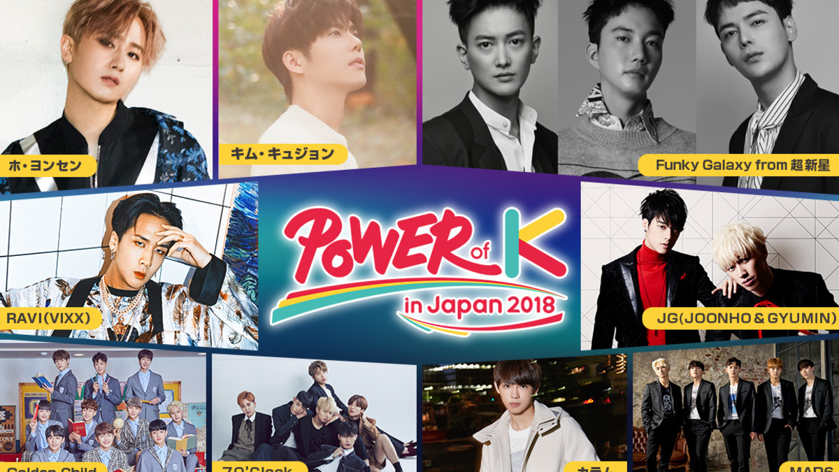 Power of K in Japan 2018