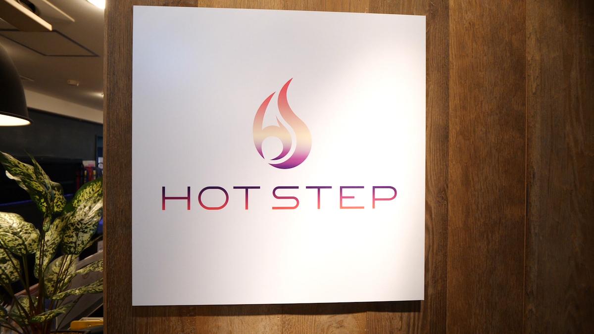 HOT STEP 恵比寿店