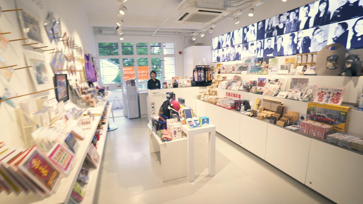HKTDC Design Gallery