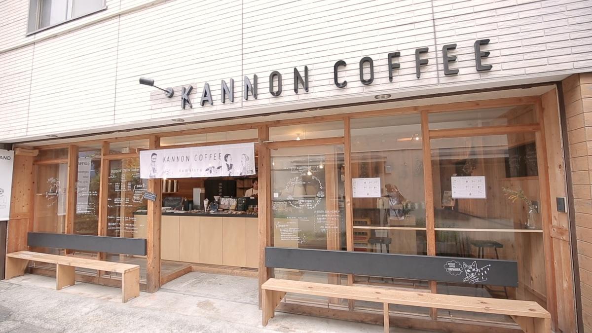 KANNON COFFEE kamakura