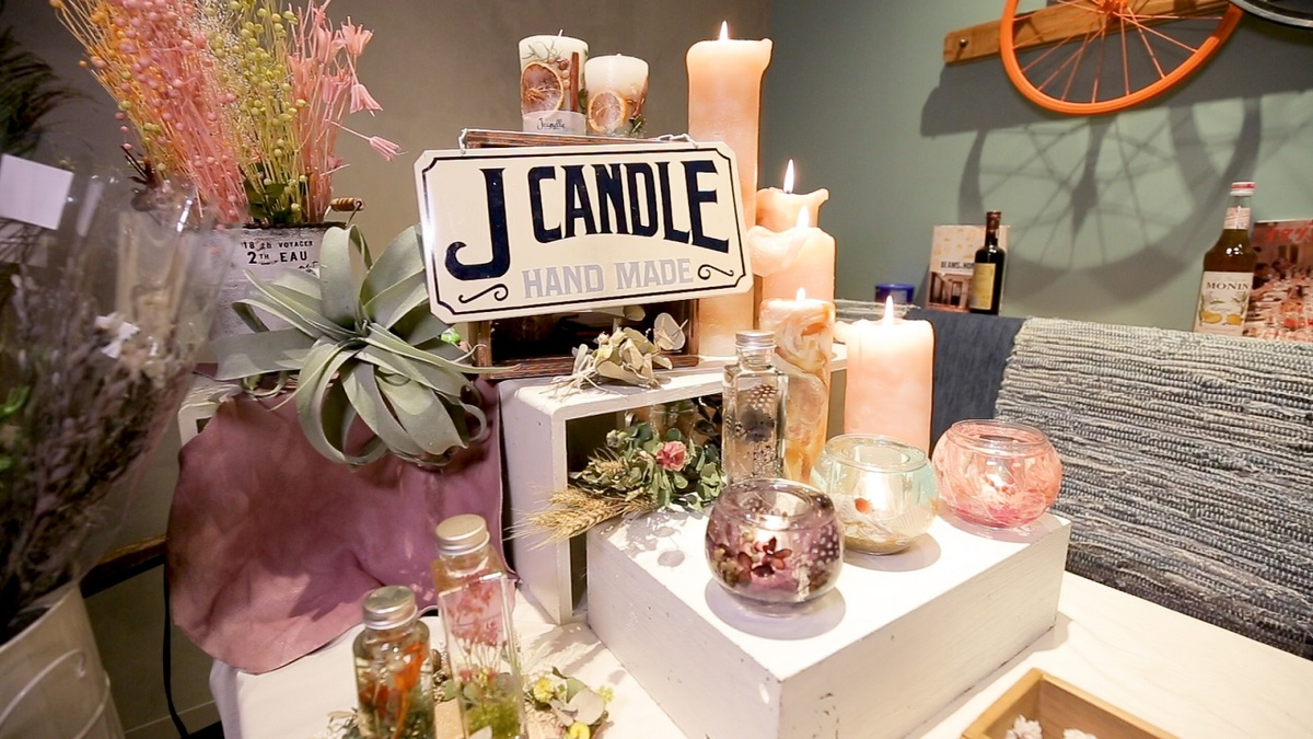 J candle