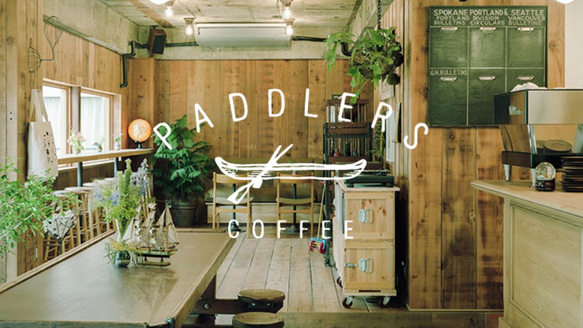 パドラーズコーヒー
