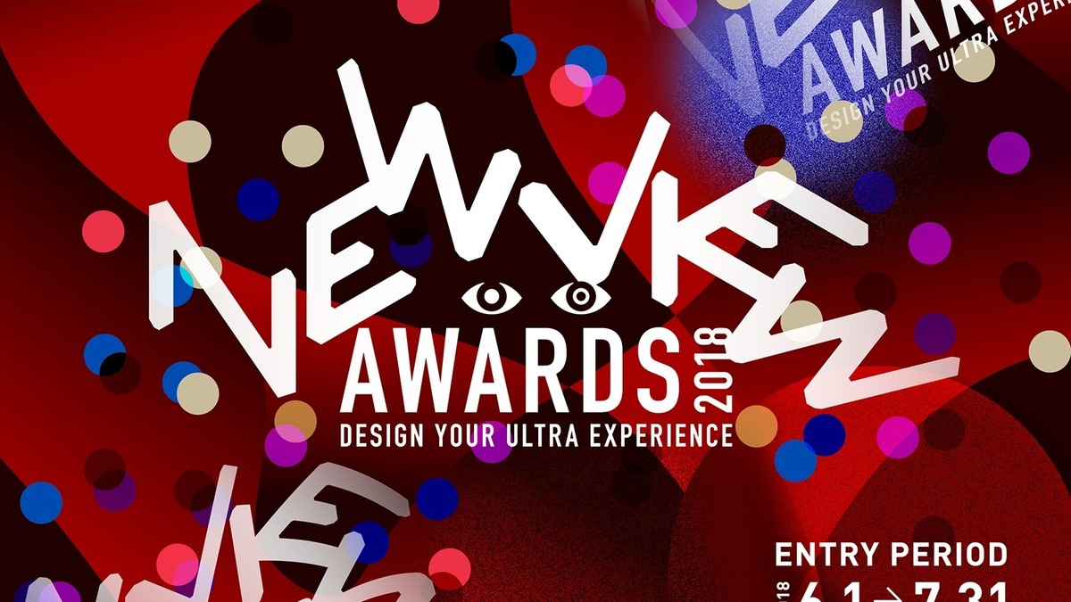 NEWVIEW AWARDS 2018