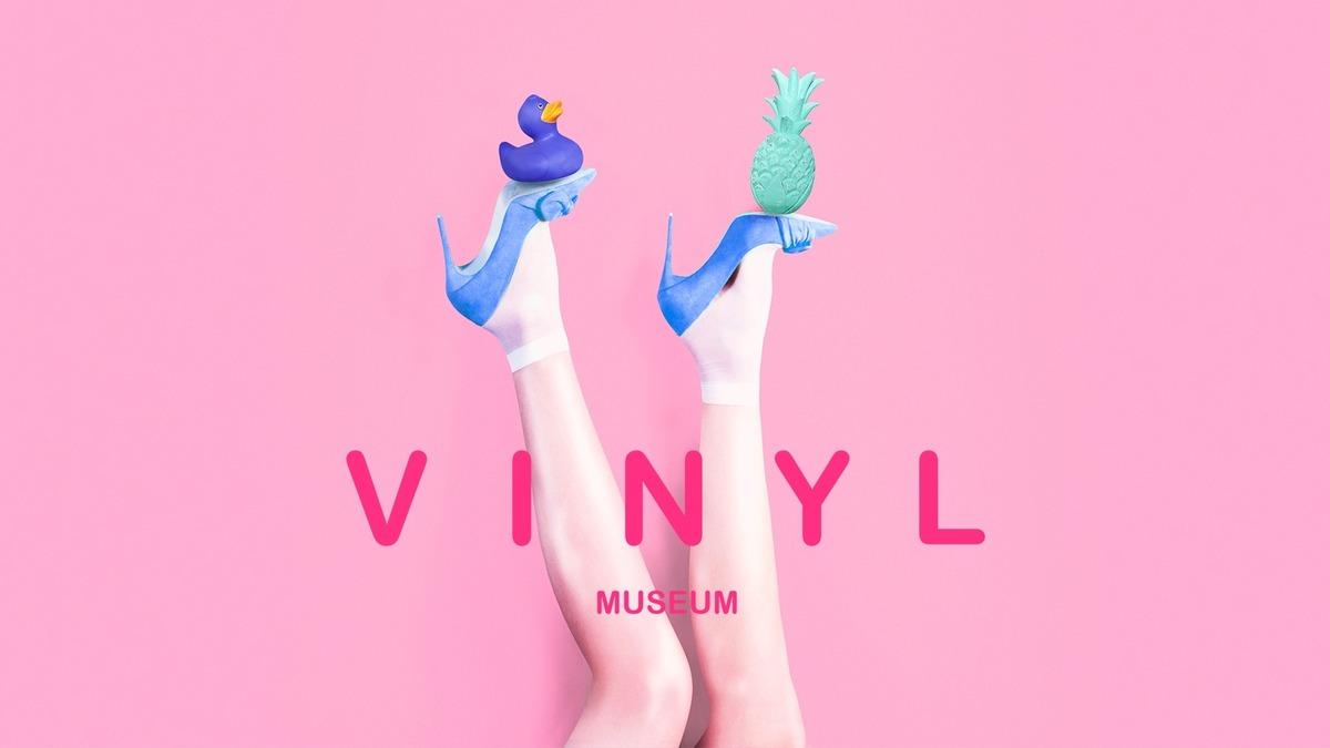 VINYL MUSEUM 2018