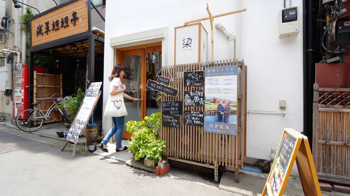 shim 浅草着物・浴衣レンタル