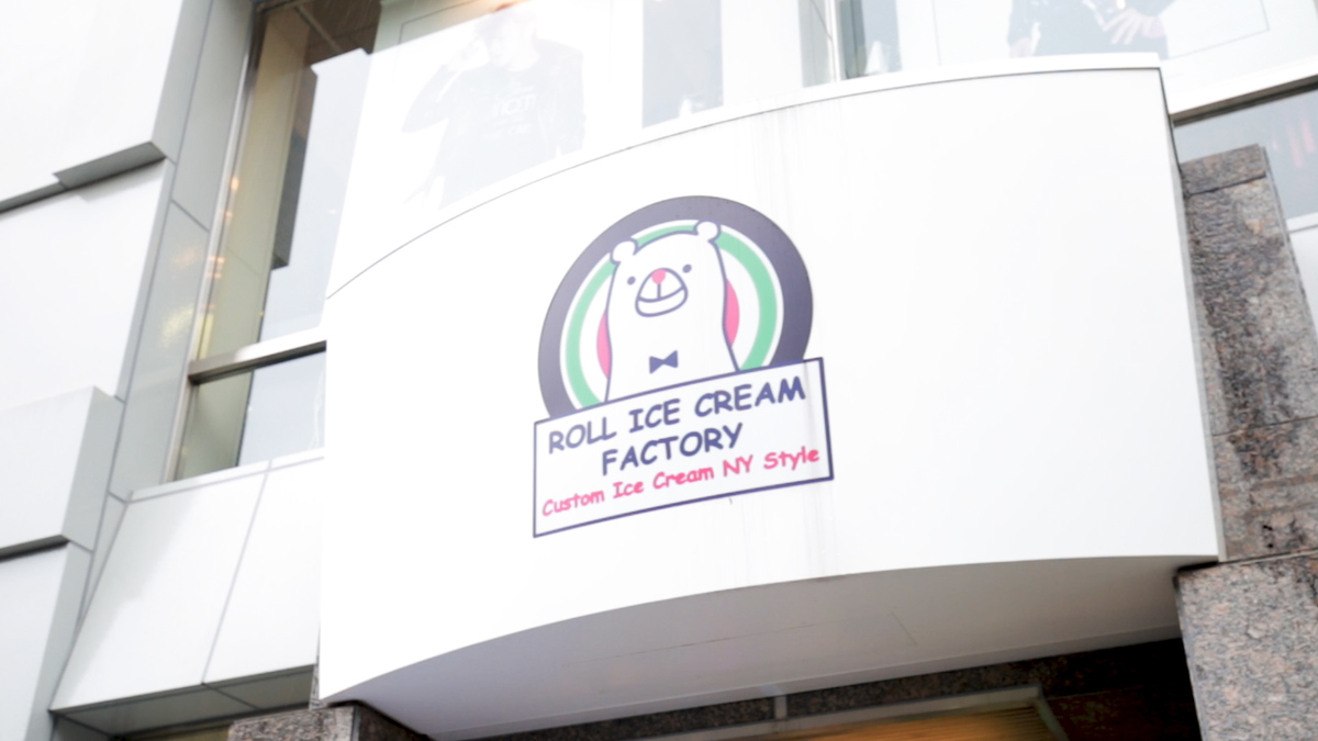 ROLL ICE CREAM FACTORY