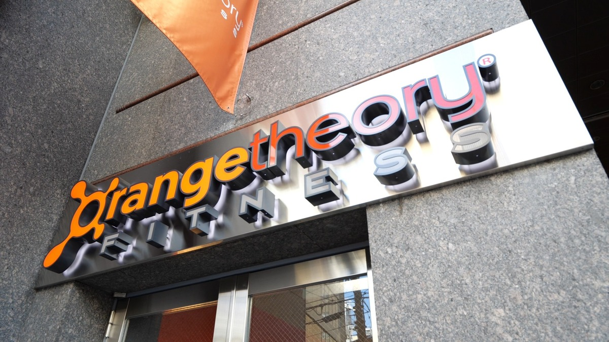 オレンジセオリーフィットネス 麻布十番