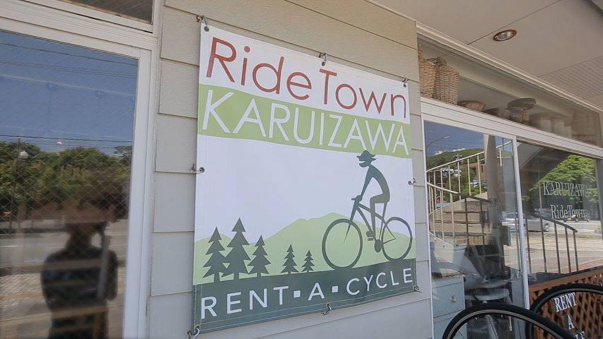 Karuizawa Ride Town.