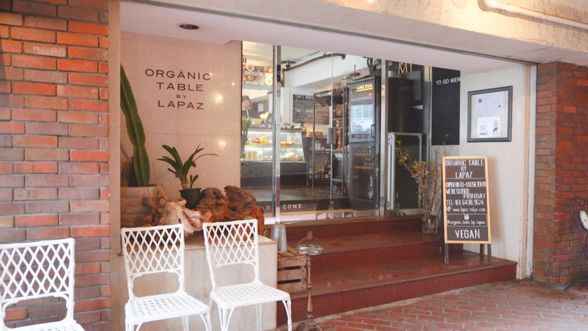 ORGANIC TABLE BY LAPAZ