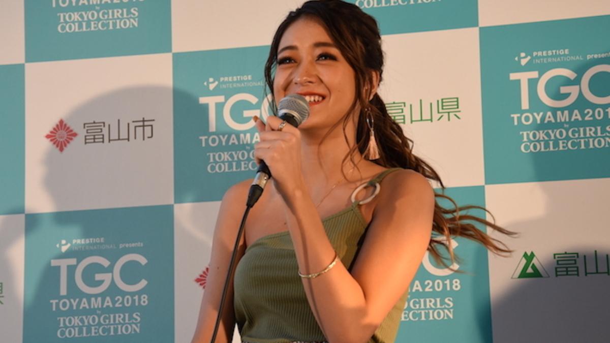 プレステージ・インターナショナル presents TGC TOYAMA 2018 by TGC