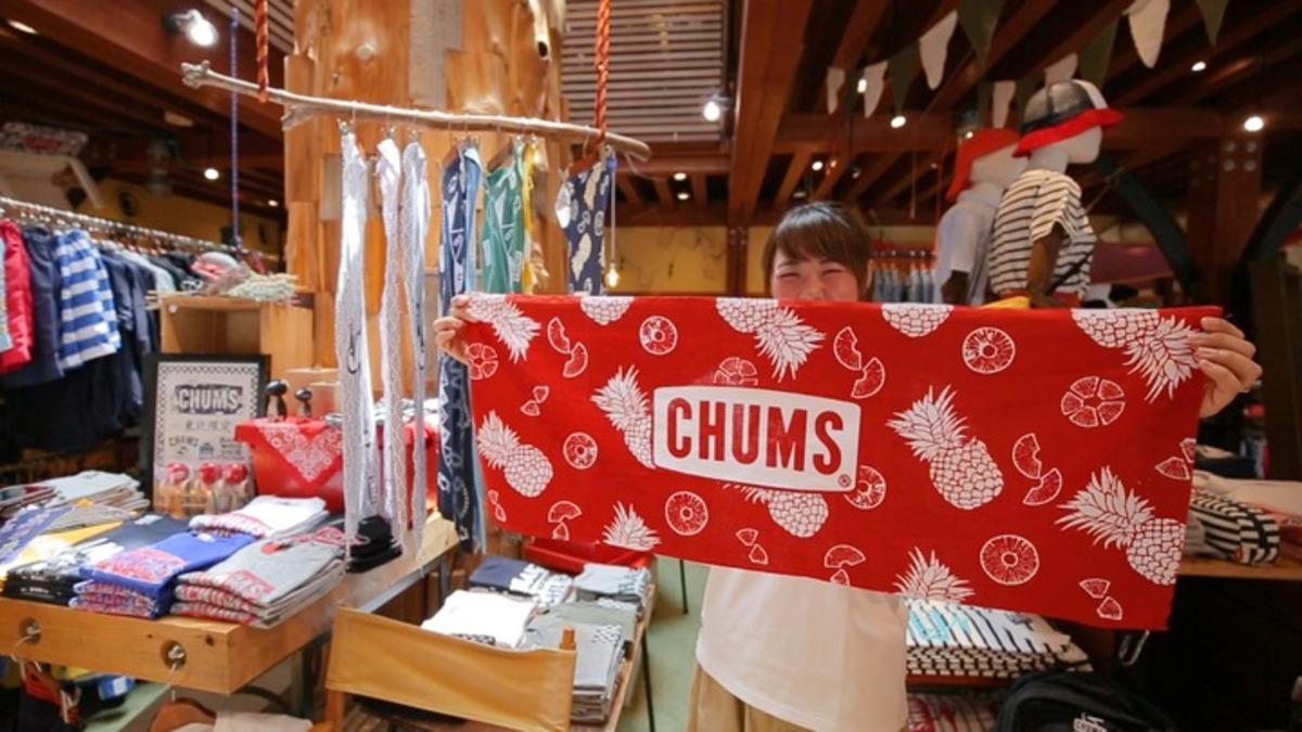 CHUMS 表参道店