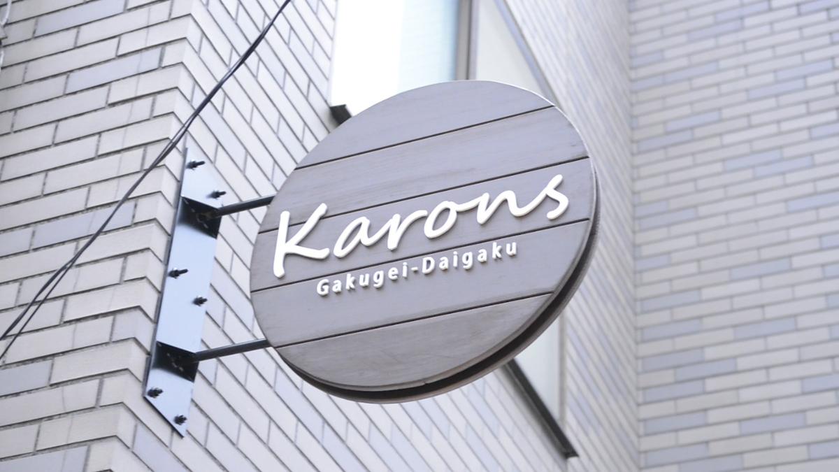 Karons