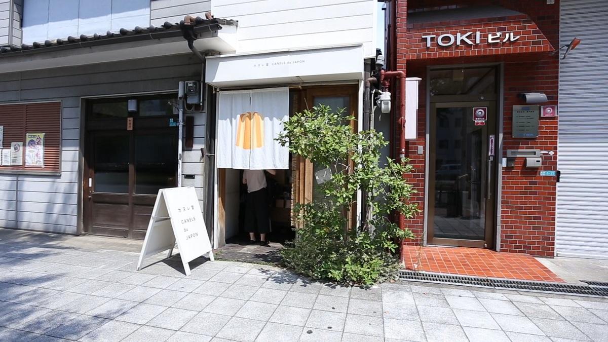 カヌレ堂 CANELÉ du JAPON