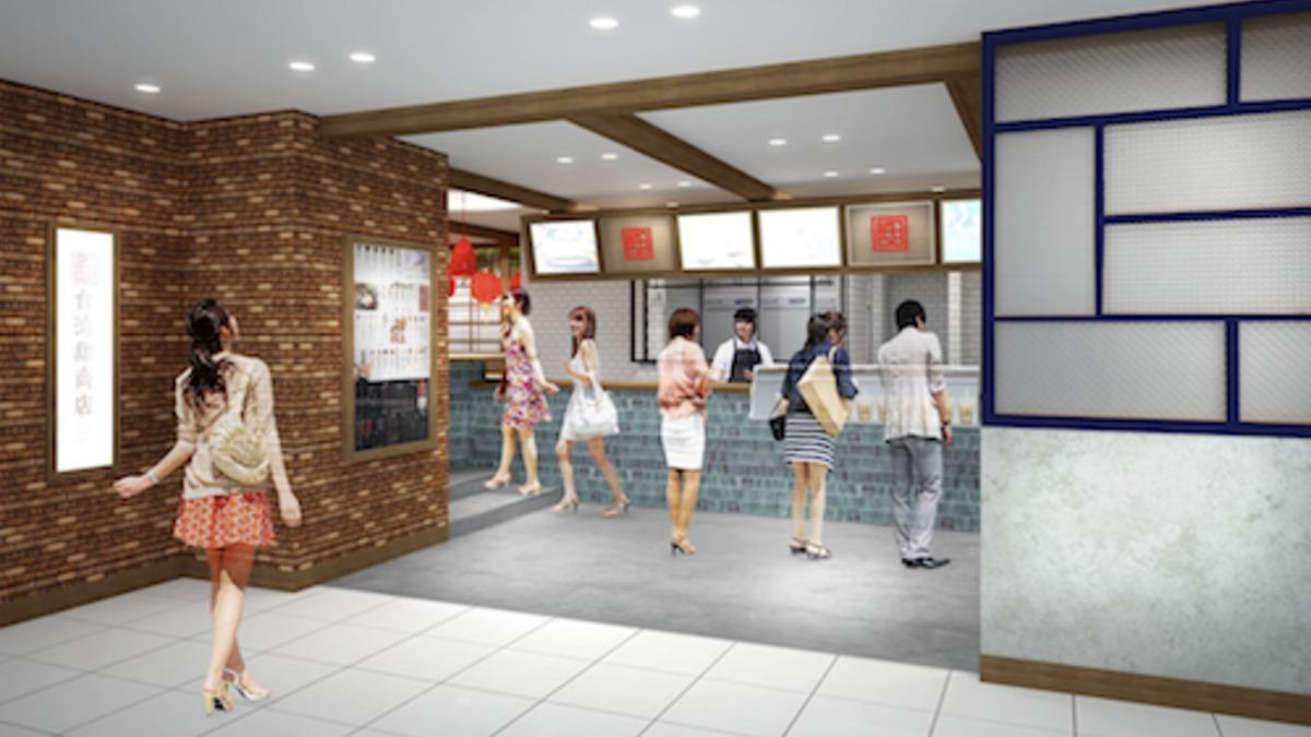 台湾甜商店新宿店