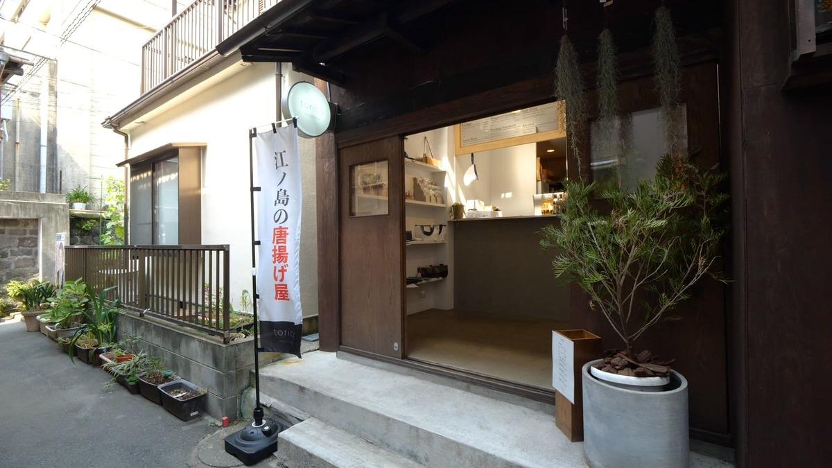 torico-enoshima-
