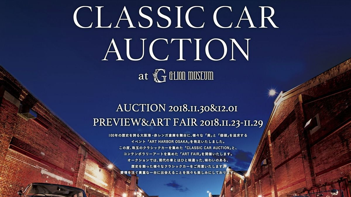 CLASSIC CAR AUCTION & ART FAIR
