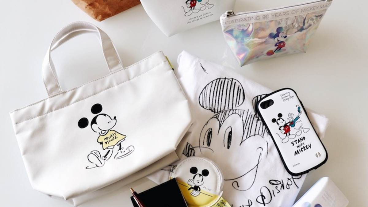 MICKEY GOODS COLLECTION SPECIAL POP UP SHOP