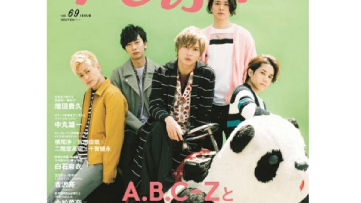 A.B.C-Z Love Battle Tour 追加公演