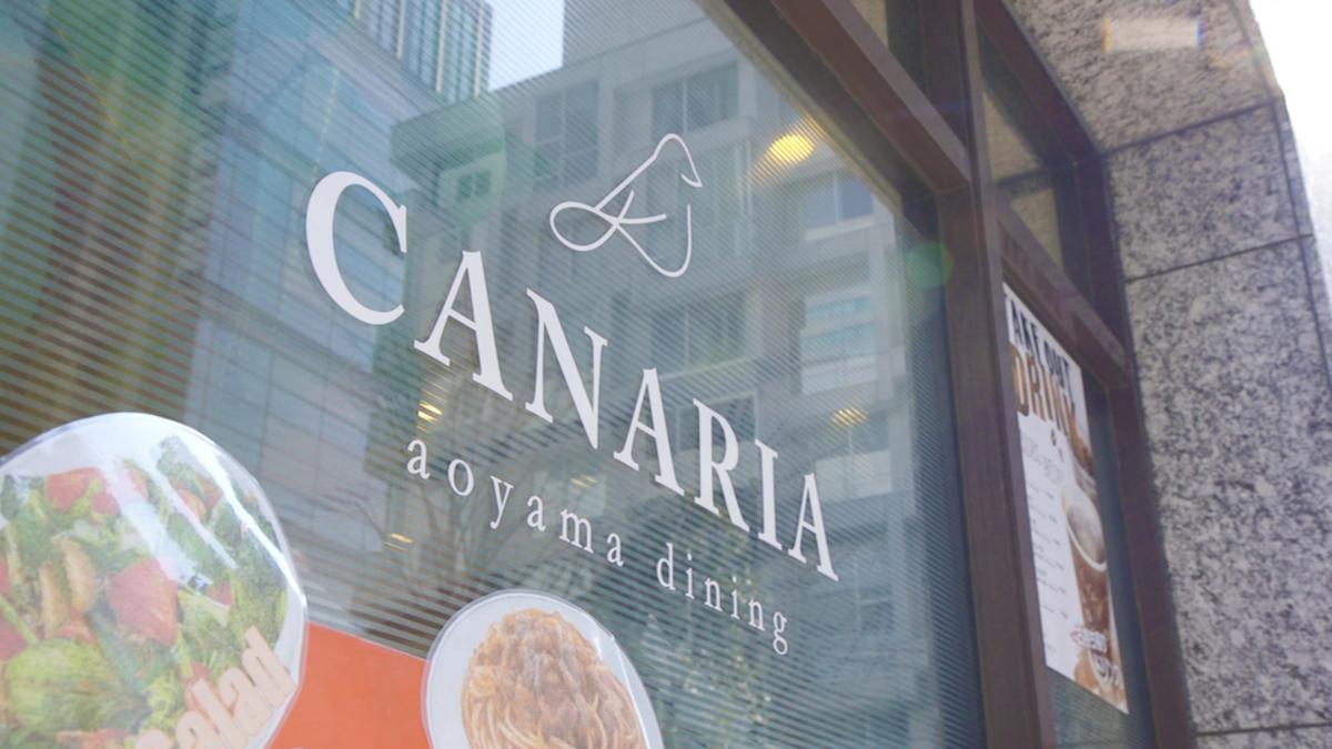 CANARIA aoyama Dining
